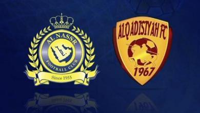 Photo of ملخص و نتيجة مباراة النصر و القادسية 3 0 , الجولة الثالثة دوري الامير محمد بن سلمان