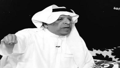 Photo of رحيل الإعلامي خالد قاضي