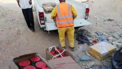 Photo of أمانة الرياض توضح ملابسات فيديو سرقة عمالة لمواد غذائية منتهية الصلاحية