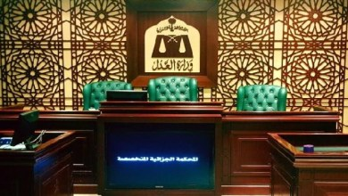 Photo of محاكمة سعودي متهم بالدعوة للخلافة وللتغيير في الحكومة