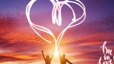 Photo of اجمل رسائل رومانسية رائعة ومسجات حب
