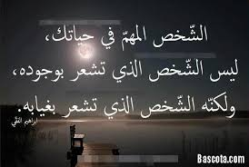 Photo of شعر عن الفراق والوداع , اجمل ابيات شعر في الفراق والعتاب