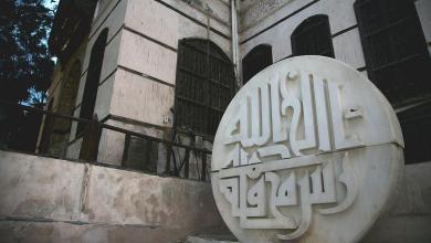 "Photo of قصة بيت ""نصيف "" بجدة التاريخية"