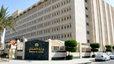 """Photo of """"العدل"""" تقدم 52 ألف خدمة عدلية خارج أوقات الدوام للمستفيدين"""