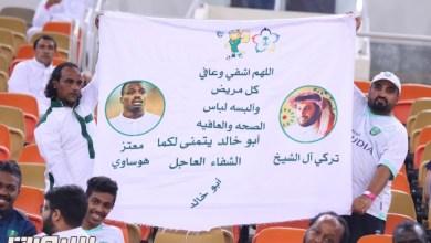 Photo of تغطية لقاء الاهلي و الباطن – دوري الامير محمد بن سلمان ( عدسة وائل الفارسي )