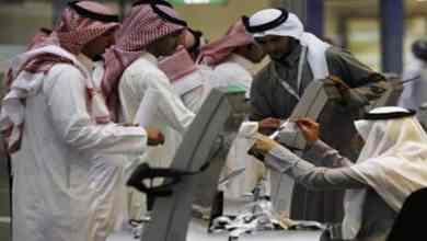 Photo of الكشف عن عدد الأجانب العاملين في القطاع الحكومي