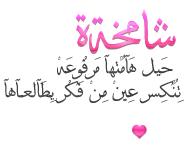 Photo of خطبة محفلية عن الوطن , مقدمة و خاتمة دينية عن الوطن و الانتماء اليه