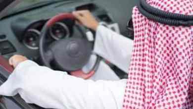 Photo of قادمًا من الإمارات.. مواطن يفاجأ بعدم قدرته على إدخال سيارته إلى المملكة