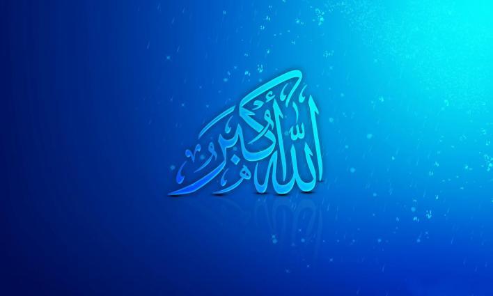 خلفيات إسلامية