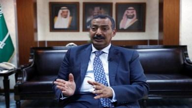Photo of السيرة الذاتية : لـ قنصل السعودية في تركيا محمد العتيبي