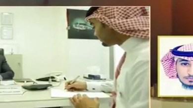 Photo of موظف يروي وقائع فصله بسبب إجازة اليوم الوطني (فيديو)