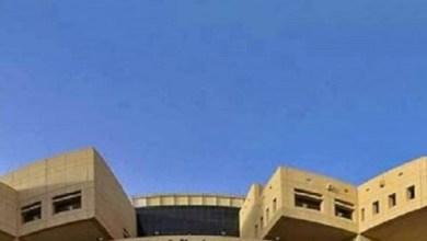 Photo of وظائف أكاديمية برتبة معيد للجنسين بجامعة الملك سعود
