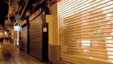 Photo of أمانة جدة تغلق 137 محلاً تجارياً وتسحب 38 ناقلة من شوارع النزهة