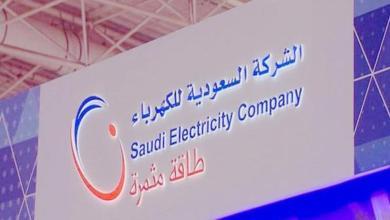 """Photo of """"السعودية للكهرباء"""" تحصل على أول تصنيف ذهبي للأفكار الإبداعية"""
