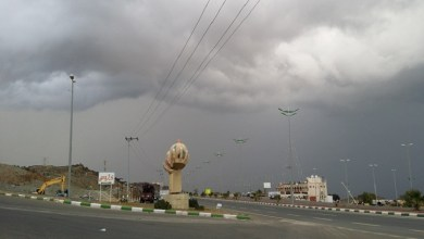 Photo of الأرصاد تصدر تنبيهاً بهطول أمطار على محافظات الخرمة وتربة ورنية