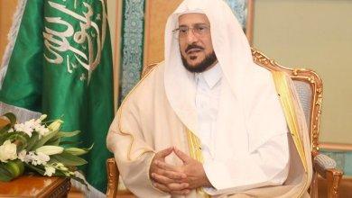 """Photo of وزير الشؤون الإسلامية يعلن إطلاق تطبيق """"مساجد"""" عبر الأجهزة الذكية"""