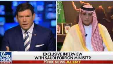 Photo of النص الكامل لمقابلة وزير الخارجية عادل الجبير مع فوكس نيوز الأمريكية
