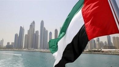 Photo of إجراءات جديدة تتعلق بتمديد تأشيرات الزيارة في الإمارات .. تعرف عليها