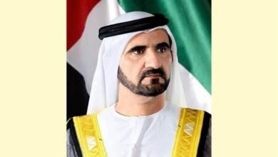 Photo of محمد بن راشد: قائد المستقبل قائد استثنائي وشباب الإمارات هم ثروتها المتجددة