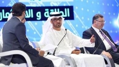 Photo of سلطان الجابر: السعودية تتخذ خطوات طموحة وجريئة ستساهم في ضمان التنمية الاقتصادية المستدامة