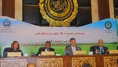 Photo of الإمارات تشارك في اجتماع مجلس وزراء النقل العرب في الاسكندرية