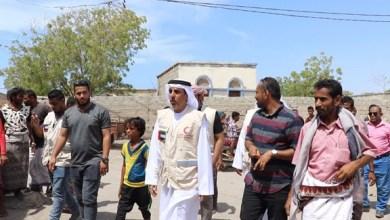 Photo of الهلال الأحمر الإماراتي يوجه بإعادة تأهيل مركز القطابا الصحي ورفده بالأجهزة والمعدات الطبية