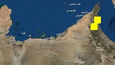 "Photo of ""الأرصاد الإماراتية"": أمطار متوقعة اليوم"