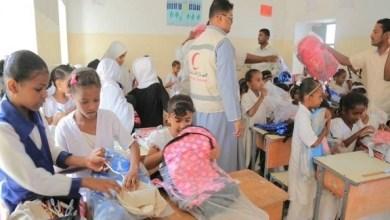 Photo of بتمويل إماراتي… إطلاق مشروع الزي والحقيبة المدرسية في اليمن