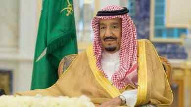 Photo of الملك سلمان يأمر بتعيين 71 قاضياً بوزارة العدل