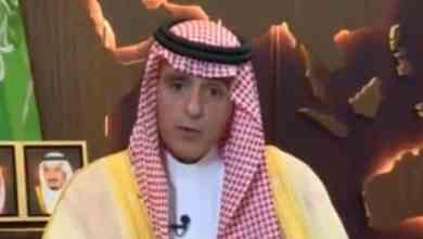 Photo of بالفيديو: الجبير يتحدث عن قضية خاشقجي.. من علم بالعملية وما الذي دفع المملكة للتحقيق.. والتعهد بمحاسبة المتسببين