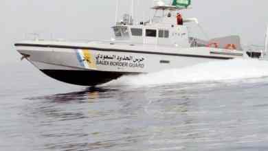 Photo of كشف تفاصيل جديدة في واقعة الهجوم المسلح على قارب سعودي في مياه الخليج