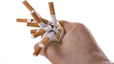Photo of ابتكار طريقة جديدة للتخلص من التدخين