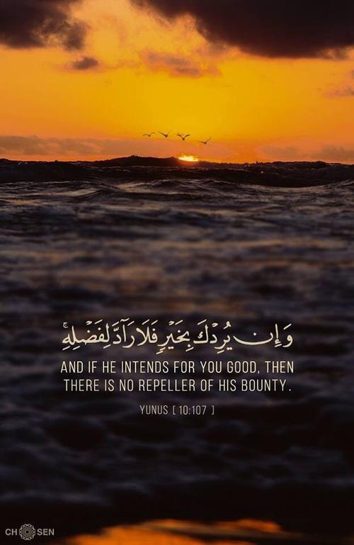 احلى صور اسلامية آيات من القرآن