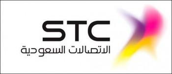 Photo of وظائف لحملة البكالوريوس في الاتصالات السعودية.. هنا رابط التقديم