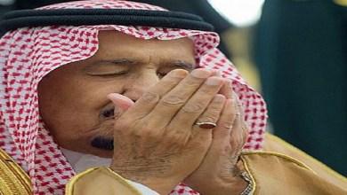 Photo of الملك يدعو لإقامة صلاة الاستسقاء بجميع أنحاء المملكة