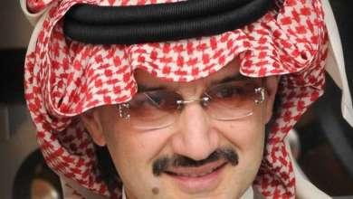 "Photo of الكشف عن تفاصيل صفقة جديدة بين ""كريم"" والوليد بن طلال.. هذا ما أعلنته المملكة القابضة في بيان"
