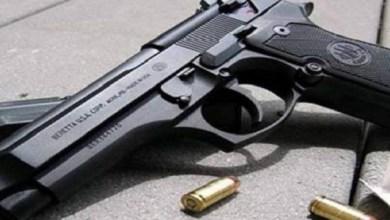 Photo of الأمن العام يحدد آخر مهلة لترخيص الأسلحة (فيديو)