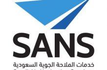 Photo of الخطوط السعودية تزيد رحلاتها إلى لوس أنجلوس وسنغافورة وأبو ظبي ومانشستر