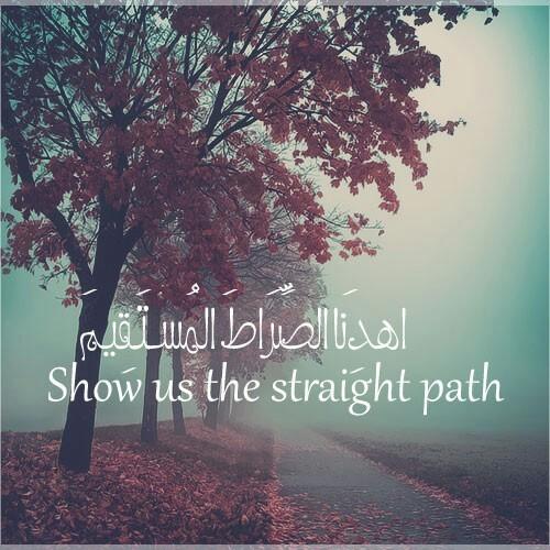 صور اسلامية ايات قرآنية مكتوب عليها