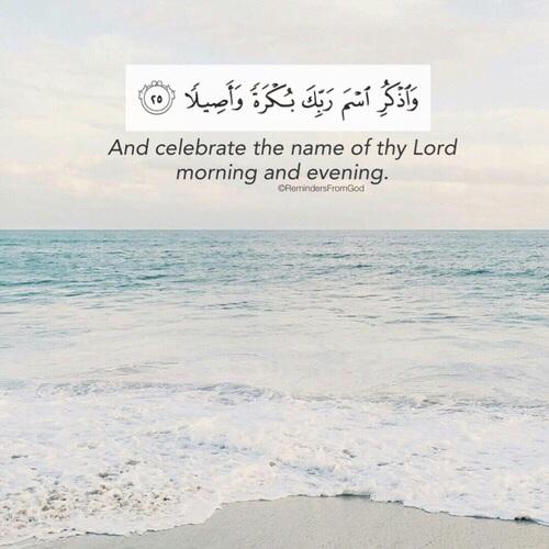 صور اسلامية مكتوب فيها آيات من القرآن فيس بوك