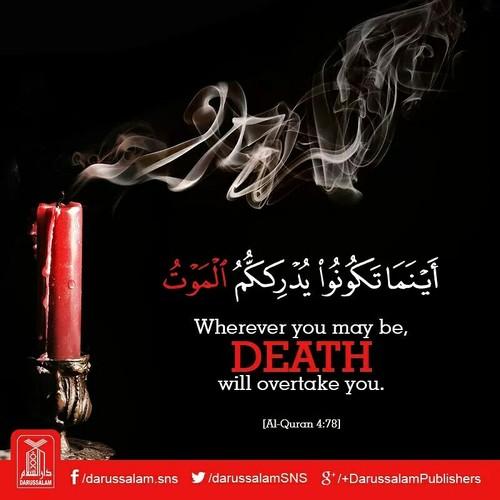 صور جميلة اسلامية مكتوب فيها آيات من القرآن