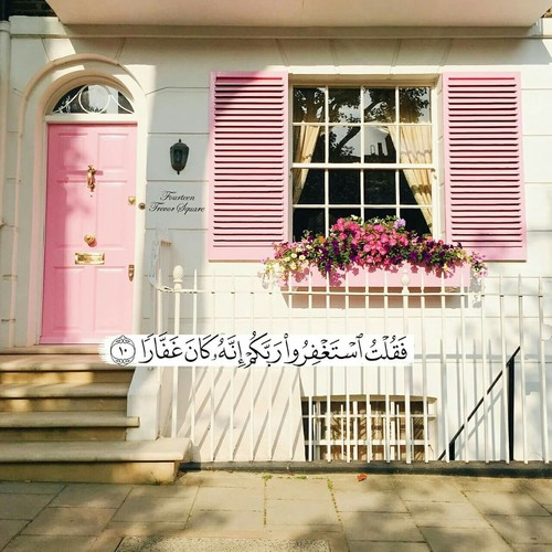 صور جميله اسلامية مكتوب فيها آيات من القرآن
