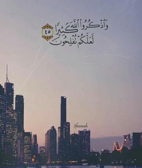 صور روعة اسلامية مكتوب فيها آيات من القرآن