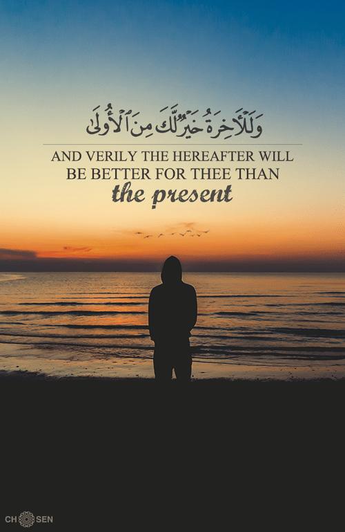 صور للفيس بوك اسلامية مكتوب فيها آيات من القرآن
