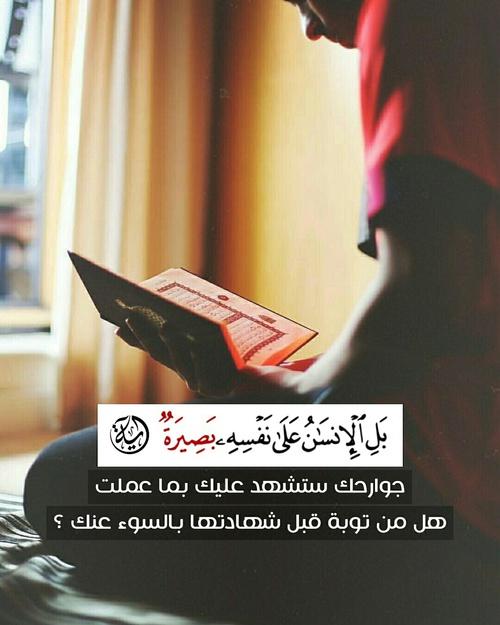 صور منوعة اسلامية مكتوب فيها آيات من القرآن