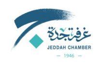 Photo of كلية تصاميم البيئة بجامعة الملك عبدالعزيز توقع اتفاقية في مجال الدراسات والتطوير
