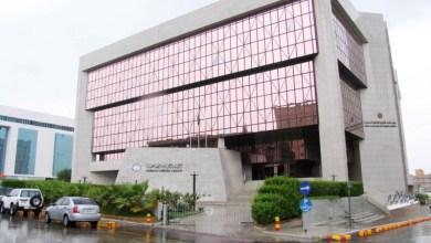 Photo of غرفة الرياض تطرح 1607 وظائف للجنسين بالقطاع الخاص