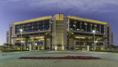 Photo of وظائف هندسية وصحية شاغرة في مستشفى الملك عبدالله الجامعي