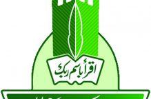 """Photo of """"هيئة الترفيه"""" تنظم عدداً من الفعاليات الإبداعية في مناطق المملكة"""