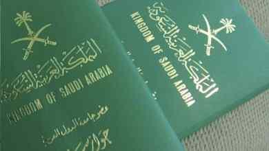 Photo of تعرف على ترتيب جواز السفر السعودي لعام 2018